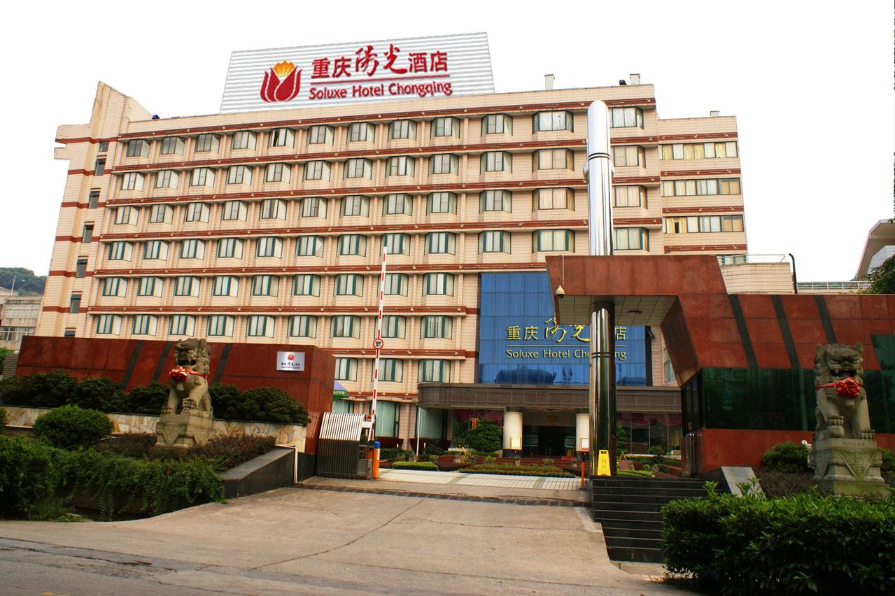 重庆阳光酒店