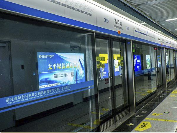 青岛地铁项目