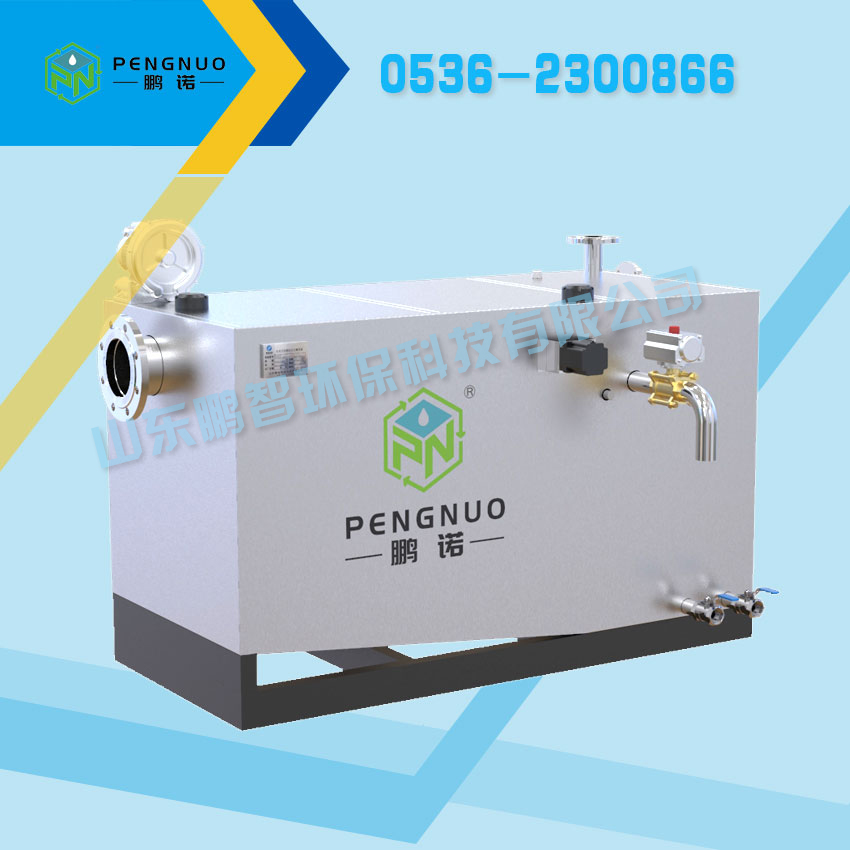 PZYFZ直排式油水分离设备