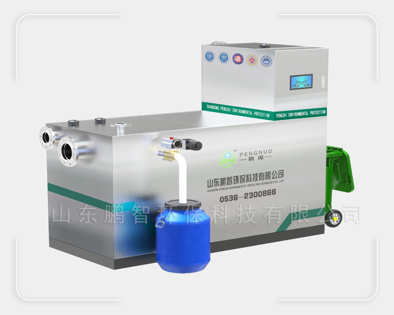 PZYF-D型 油水分离设备