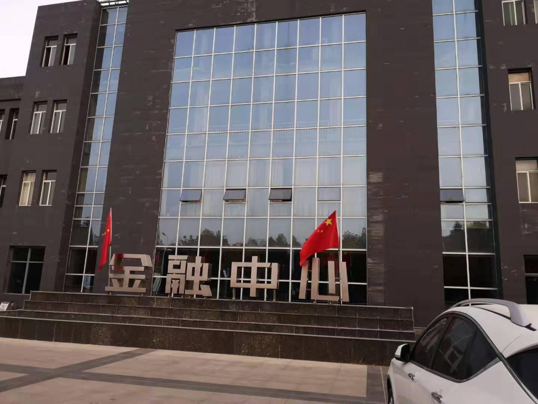 江苏淮安金融中心项目