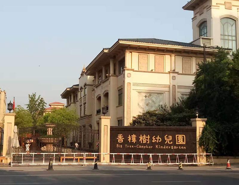 河南郑州香樟树幼儿园